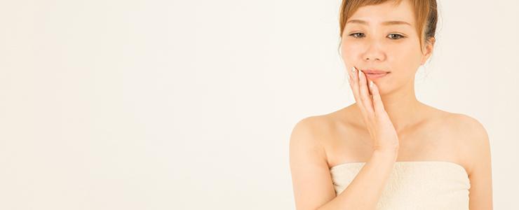 持続する肌への効果