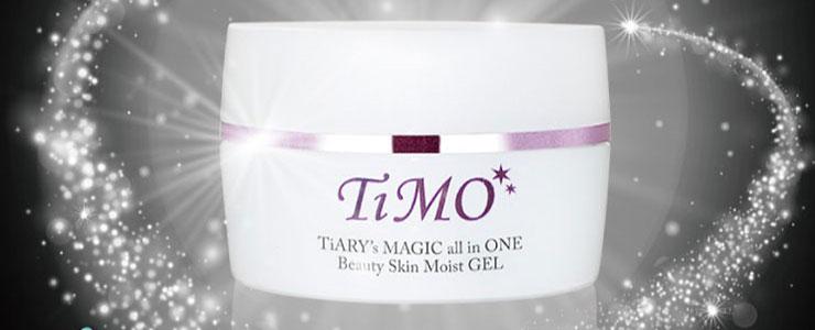 TiMO(ティモ)オールインワンジェルのイメージ画像